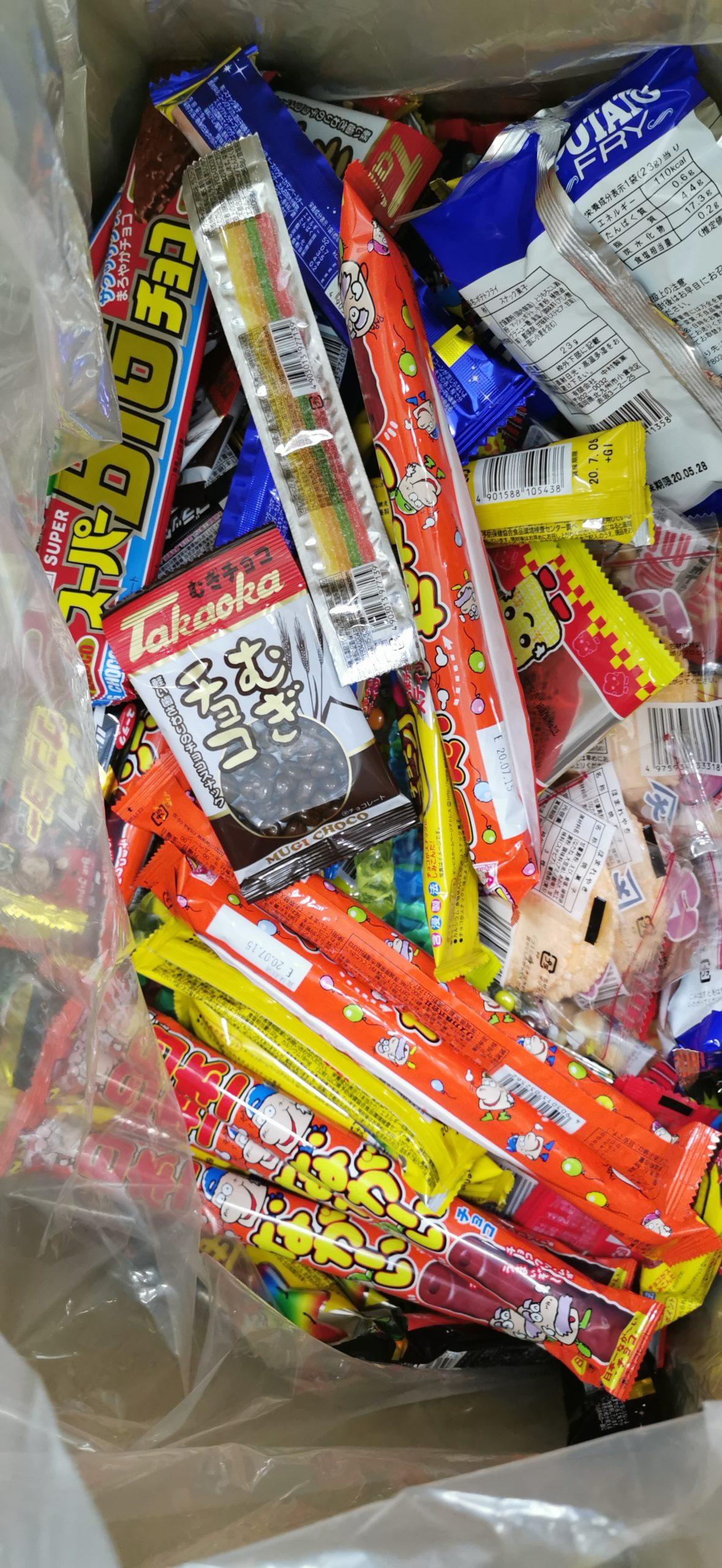 グレダービー賞品 26位 お菓子詰め合わせ250個入り→500個入りに変更