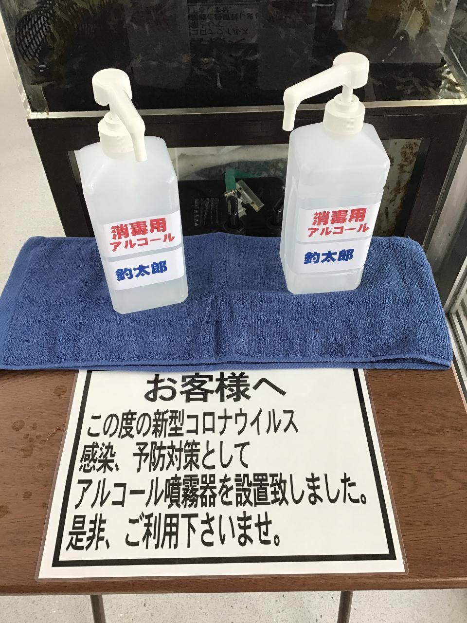 4/4日・5日 店内混雑状況
