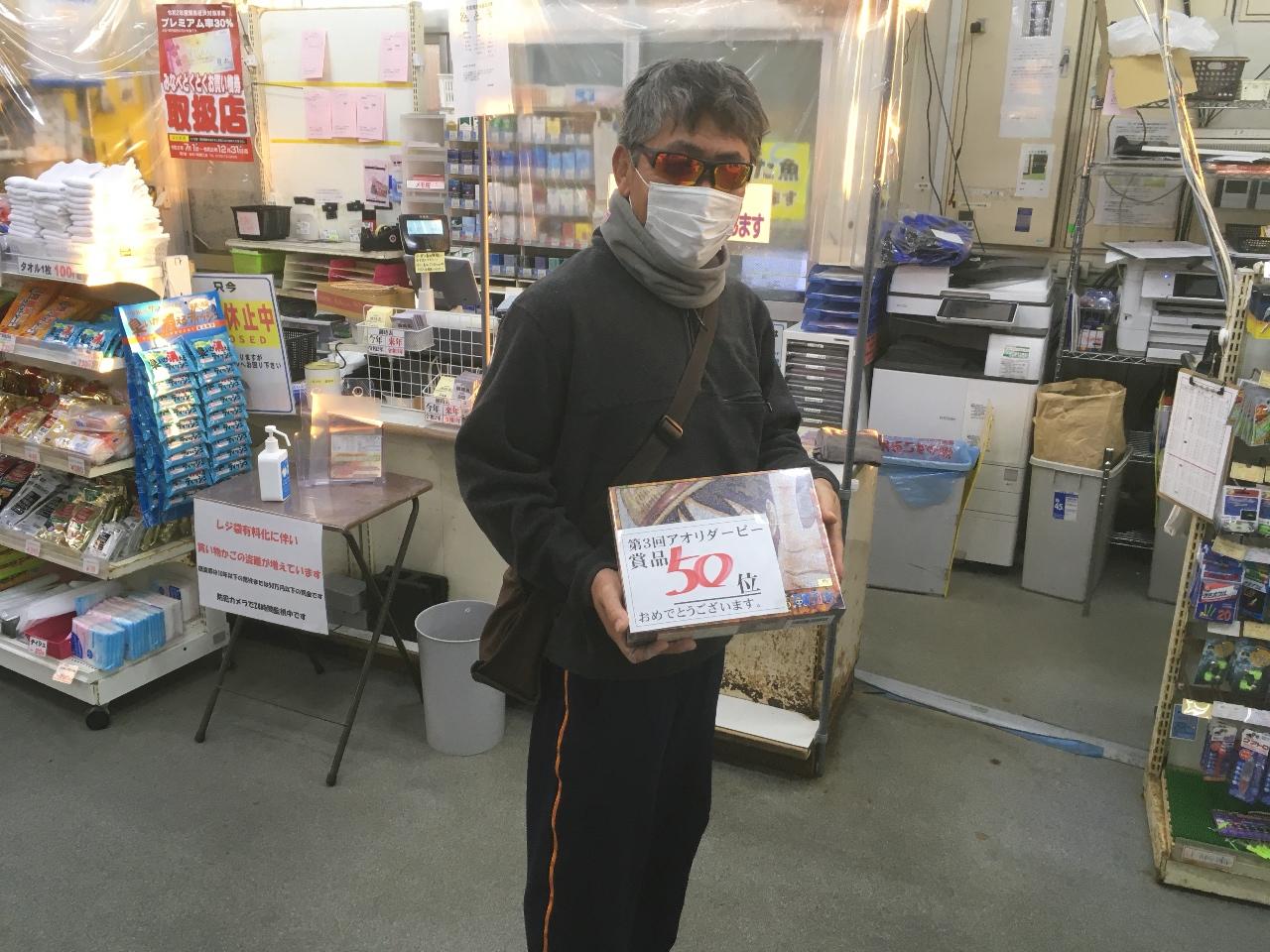 12/25    第5回アオリダービー     50 位  滋賀アオリばか様  ワンピース1000ピースジグソーパズルget !! おめでとうございます。