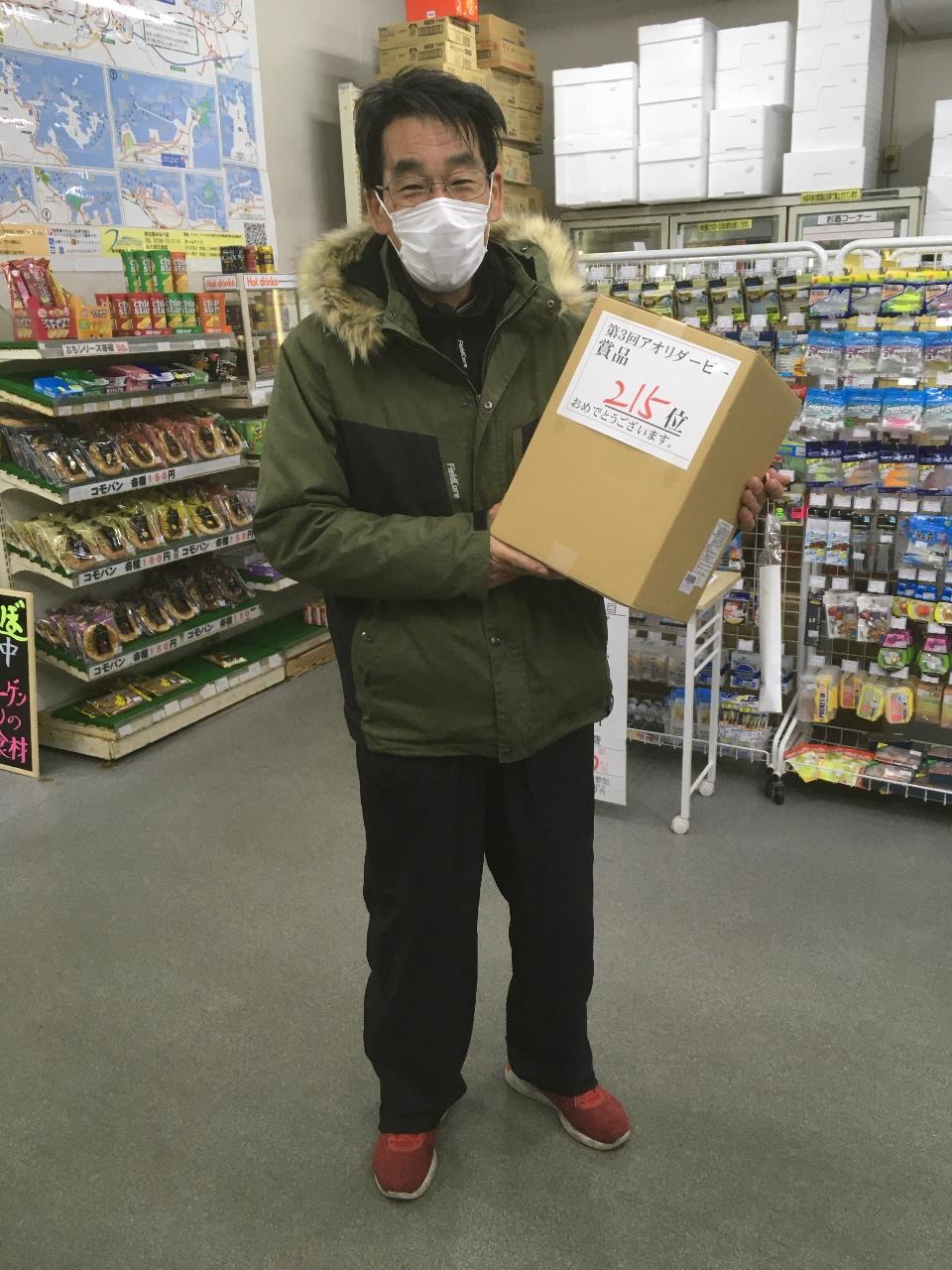 12/25    第5回アオリダービー     215 位  ヒゲじい様  一斗缶おかき・おせんべい詰め合わせget !! おめでとうございます。