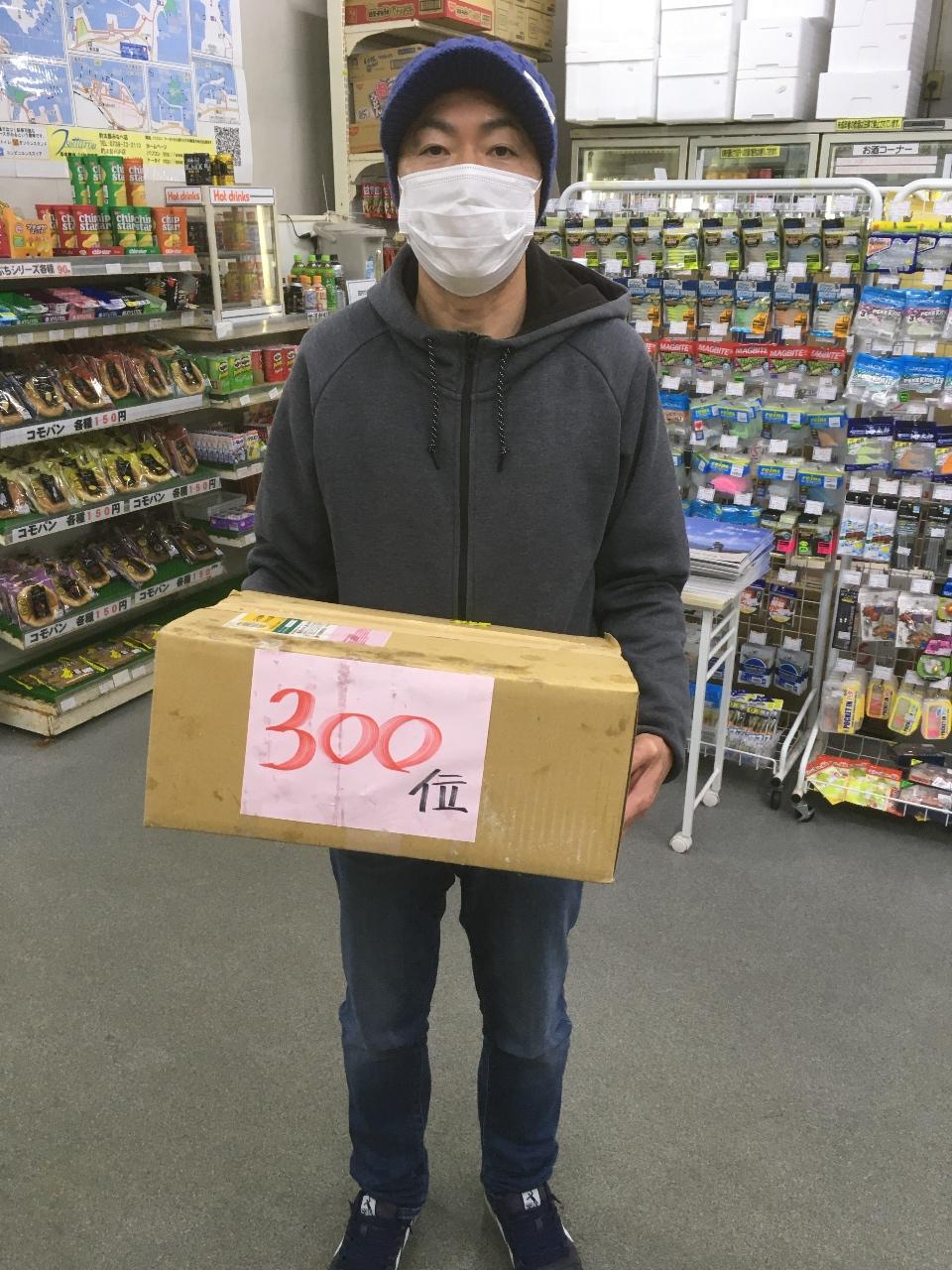 12/26    第5回アオリダービー     300 位  皇帝様  骨付きブロック肉3kgget !! おめでとうございます。