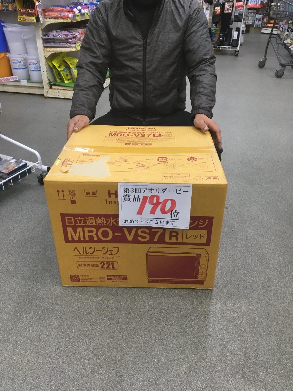 12/26    第5回アオリダービー     190 位  T28様  日立ボイラー式オーブンレンジget !! おめでとうございます。