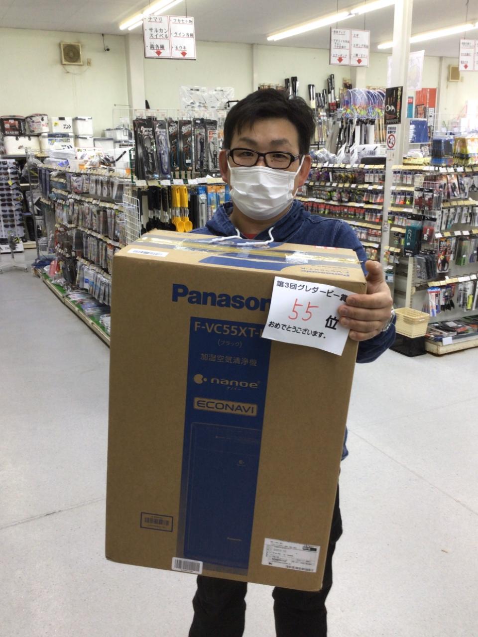 4/6    第3回グレダービー     55 位  TFC82ヒラメ様 Panasonic加湿空気清浄機get !! おめでとうございます。
