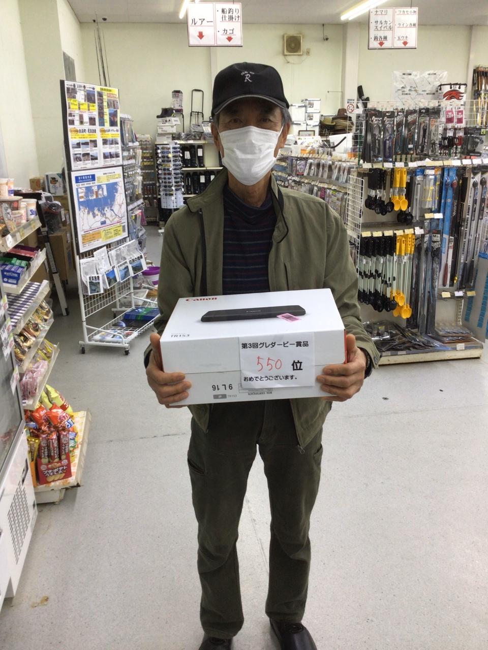 4/17 第3回グレダービー      550位  みいみいちゃん様 Canon A4プリンターget !! おめでとうございます。