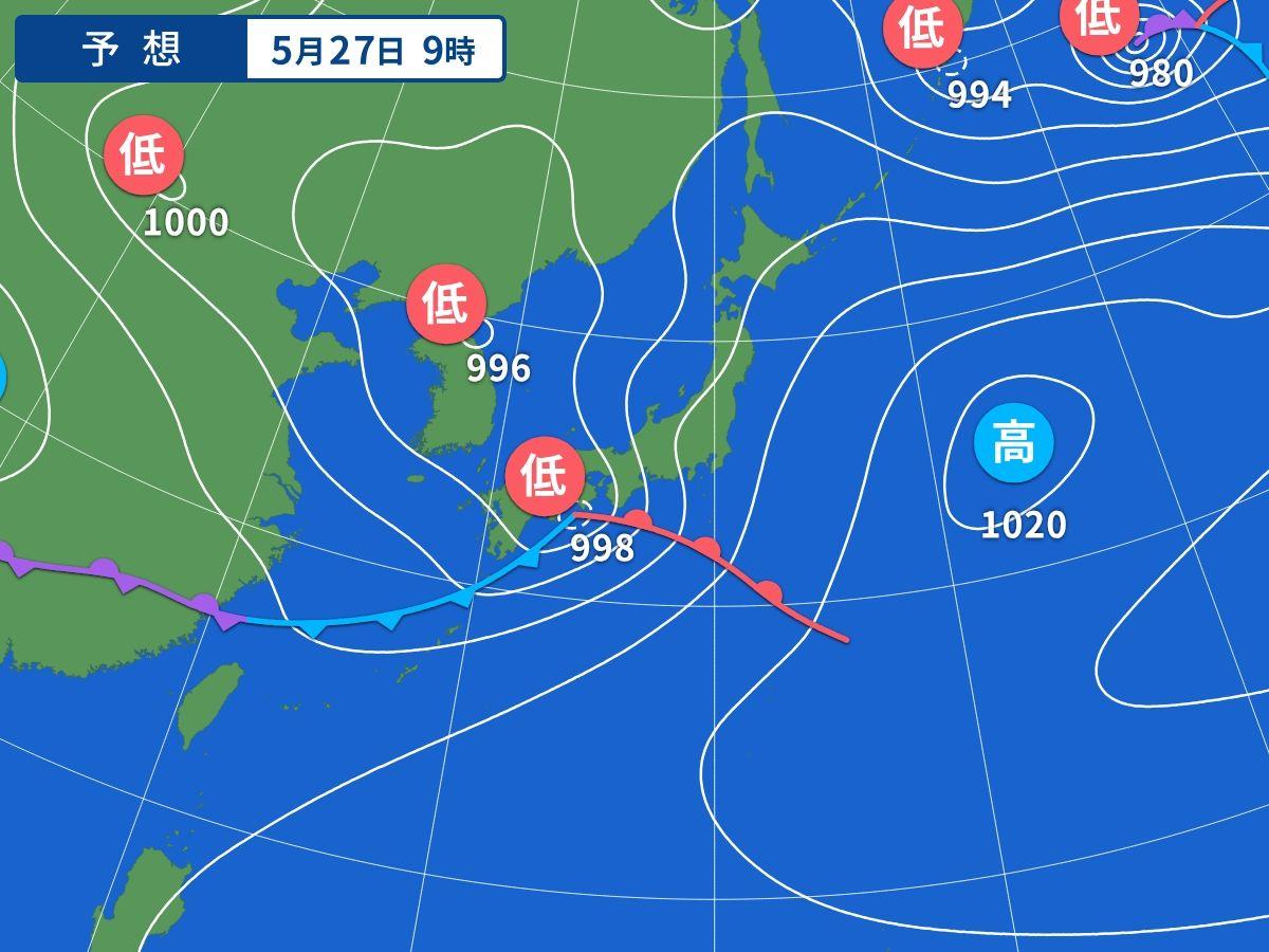 明日は大時化・大嵐!短時間で大雨!