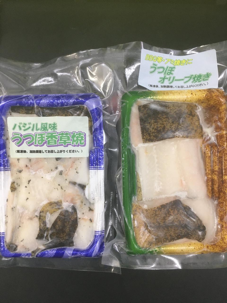 新商品紹介、うつぼ香草焼とオリーブ焼き、和歌山釣太郎キッチン