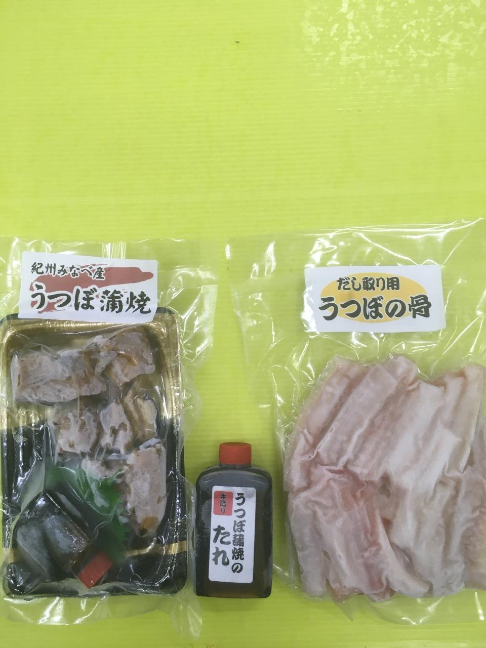 魚の骨から出汁を取って、お味噌汁やお鍋料理作ったことがありますか?ウツボの骨は、とてもよい風味を醸し出してくれます。