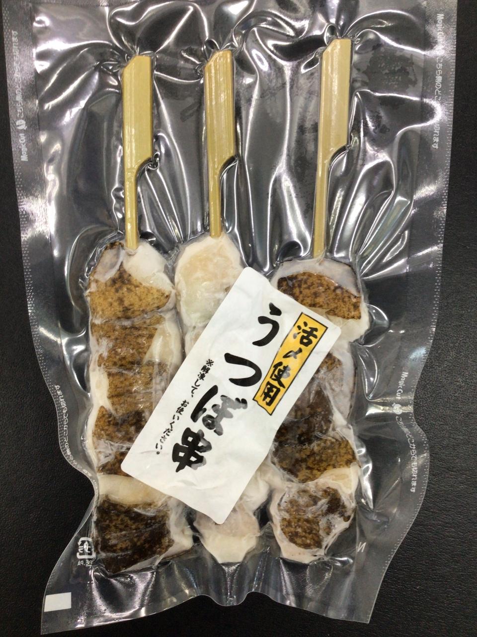 キャンプ、バーべーキュー、アウトドアに使えるうつぼ料理のご案内。釣太郎キッチンでは、紀州産活ウツボだけを使用しています。