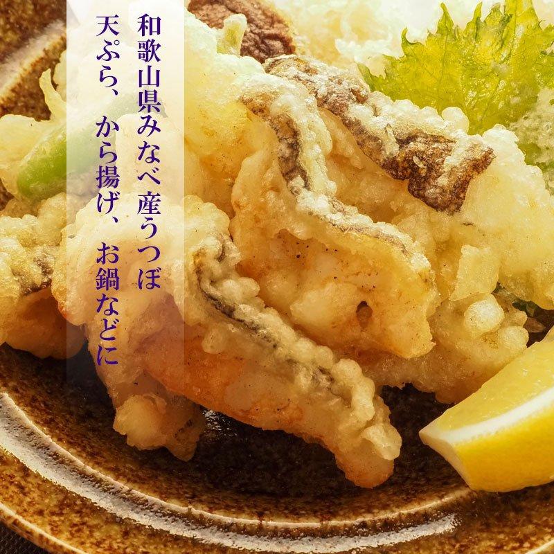 Yahooショッピング 【釣太郎キッチン】