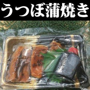 土用の丑の日、7月28日(水)今年は趣向を変えて「うつぼ蒲焼」を食べませんか?溢れんばかりの栄養素を持った、夏バテ防止最強食材です。
