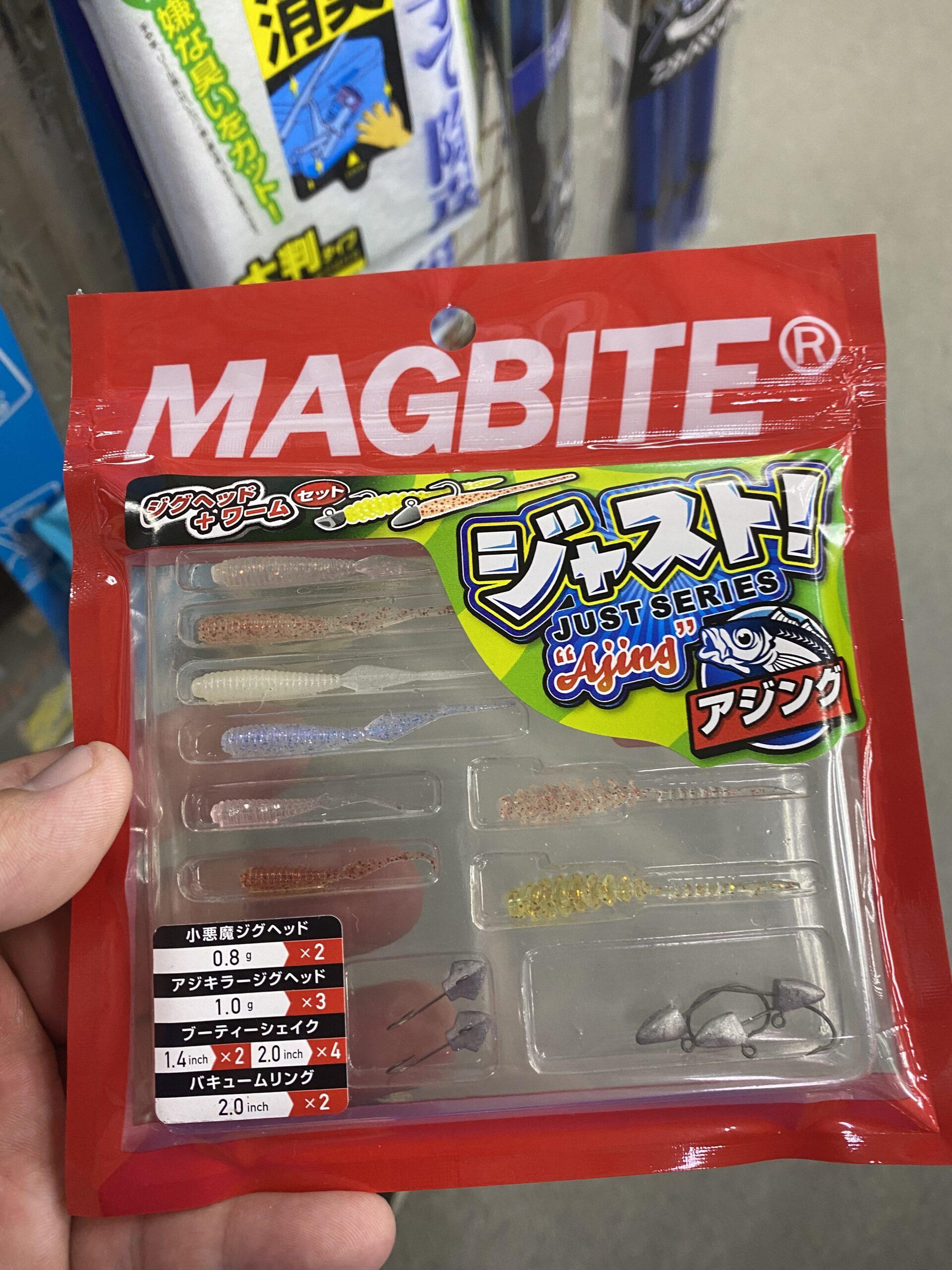 とりあえずこれを買っとけばアジングができる! お得なアジングセット!