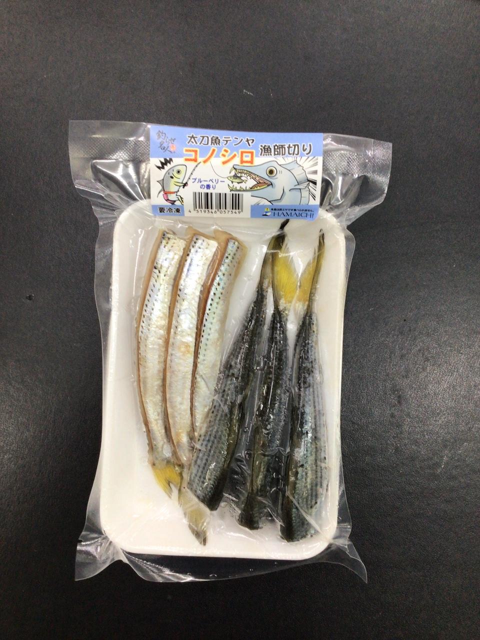 タチウオテンヤ釣り用コノシロ入荷(みなべ店)