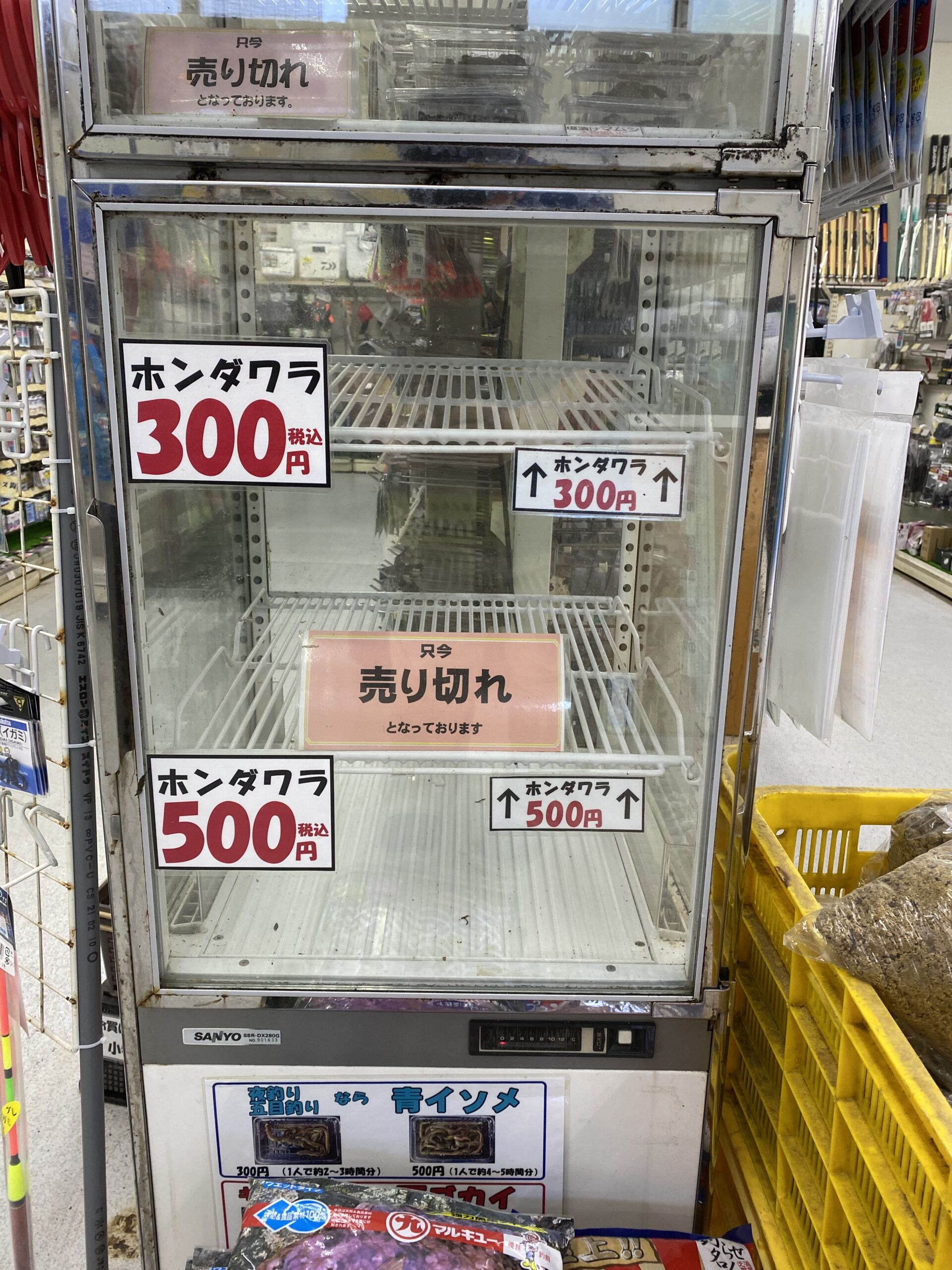 白浜店 ホンダワラ完売致しました。